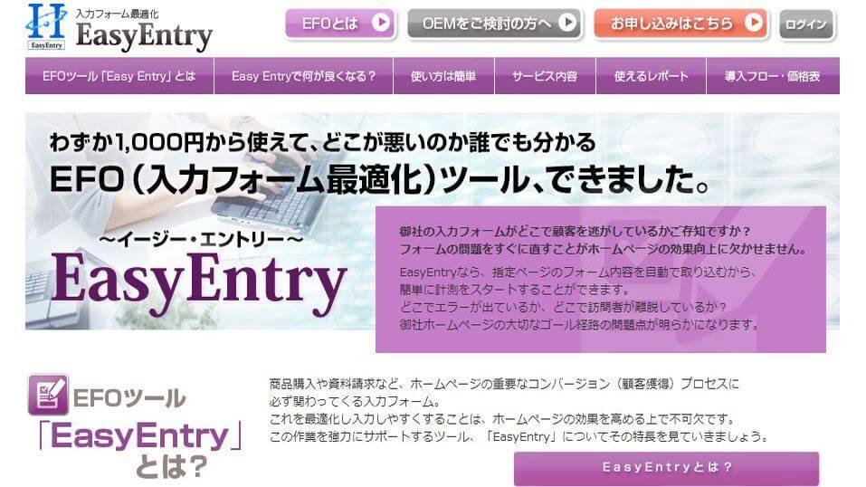 EasyEntry